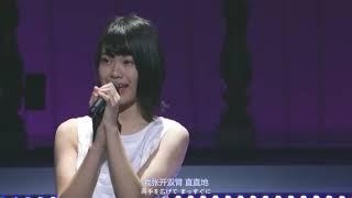 岡部麟 #小田えりな #長久玲奈 #Flower #Team8.