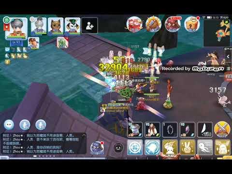 Ragnarok Mobile - Bot Spotted 3