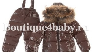 Детский зимний костюм Moncler цвет коричневый глянец(, 2015-08-30T11:38:39.000Z)