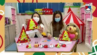 Publication Date: 2021-01-08   Video Title: 在家都能一起做聖誕手工