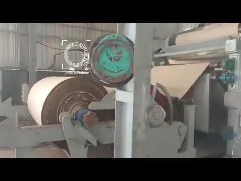 Бумагоделательная машина для производства картона из макулатуры