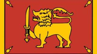 Flag of the Kingdom of Kandy (1469-1815)