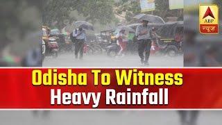 Skymet Weather Report: Chhattisgarh, Odisha To Witness Heavy Rainfall | ABP News
