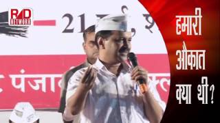 kejriwal breaks silence on mishra's allegations Subscribe Our Chann...