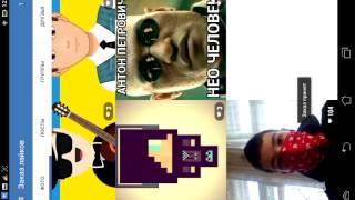 Накрутка голосов для ВК через андроид!(Все работает! Програмки можно скачать в Play Market-e. Обязательно задаем вопросы! Где что не ясно. Буду рад ответи..., 2015-03-23T12:52:56.000Z)