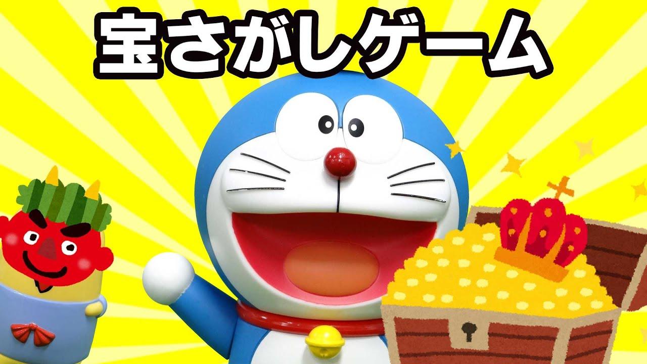みんなで宝探しゲーム おもちゃ アニメ【ドラえもん】