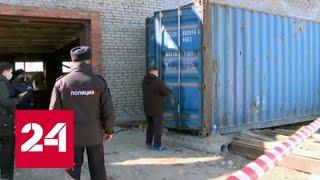 Бастрыкин взял на контроль проверку с утилизацией органов из больниц Иркутска - Россия 24