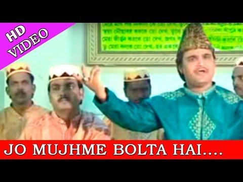 Best Qawwali || Jo Mujh Mein Bolta Hai Main Nahi Hoon || HD || 2015