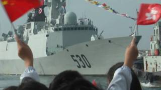 PLA Navy makes port call to Hong Kong 中國人民解放軍海軍到港