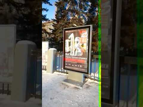 Реклама на Сити формате Купить Сити формат установка монтаж под .