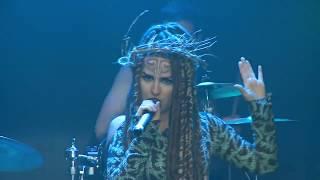 MOSSS - Такатейра (A2 Green Concert, фильм