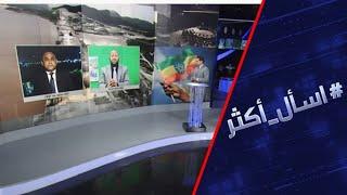 ما خيارات مصر والسودان بعد ملء سد النهضة؟