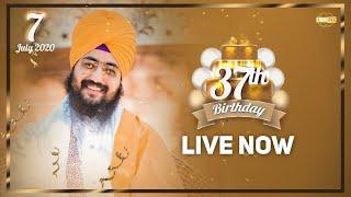 Dhadrianwale Live from Parmeshar Dwar | 7 July 2020 | Emm Pee