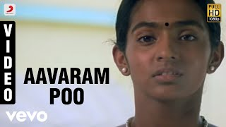 Poo - Aavaram Poo Video | Parvathy , Srikanth