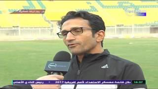 المقصورة - تصريحات احمد سامي المدير الفني لطلائع الجيش بعد الفوز على سموحة