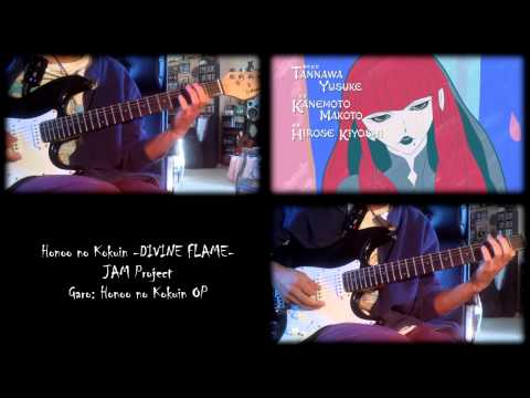 Garo: Honoo no Kokuin OP - Honoo no Kokuin -DIVINE FLAME- / 炎ノ刻印-DIVINE FLAME- (Guitar Cover)