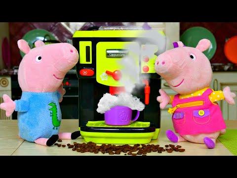 Игрушки свинка Пеппа делают кофе. Крутые игрушки для детей