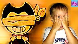 - Ждем БЕНДИ 4 Побег от Bendy Прятки в Страшном Замке Видео для Детей Как GRANNY Детский Летсплей