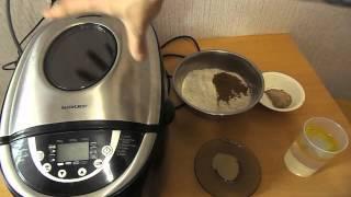 Хлебопечь SilverCrest SBB 850 EDS A1 + рецепт ржаного хлеба