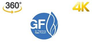 ПМГФ 2019 стенд Импортозамещение в газовой отрасли Иновационные Нефтегазовые Технологии SPIGF