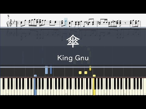 King Gnu「傘」- フル〈ピアノ楽譜〉