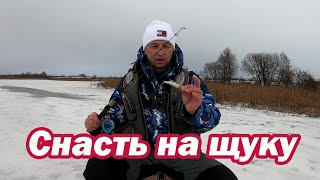 Зимняя катушка STINGER FORCEAGE ICE Катушка для зимней удочки