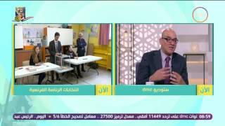 8 الصبح - الكاتب جميل عفيفي يوضح تأثير الإنتخابات المبكرة فى فرنسا على مصر؟؟