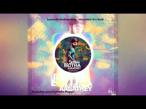 Idhayathai Oru Nodi - Semma Botha Aagathey | WhatsappStatus Video | Yuvan Shankar Raja | Atharvaa|