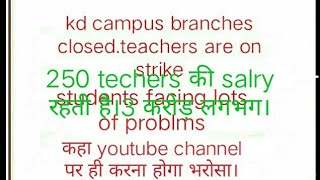 Many branches of kd campus closed.students are facing study related problms as teachers are on strke