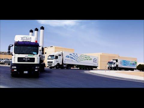 Almarai Logistics Operations- Alarabiya   عمليات النقل والإمداد لشركة المراعي- قناة العربية
