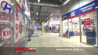 видео Торговый комплекс «МирусАвто»