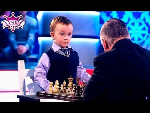 3 летний Миша Осипов Vs 12 чемпион мира Анатолий Карпов