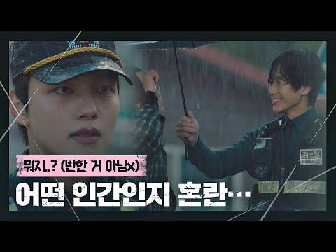 (뭐지..?😦) '인간 난로'같은 신하균(Shin Ha-kyun)의 의외의 모습에 혼란스러운 여진구(Yeo Jin-goo) 괴물 2회 | JTBC 210220 방송