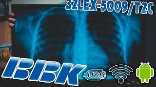 BBK Grace 32LEX-5009/T2C КУПИЛИ ТЕЛЕВИЗОР LIFE #61 [#HOBBITVLOGS]
