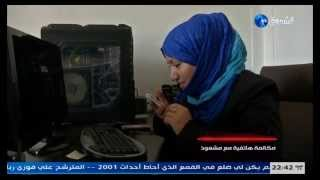 Repeat youtube video السحر شعوذة و الرقية. الجزائر بين الوهم و الحقيقة (الشروق تحقق) sorcellerie en Algérie