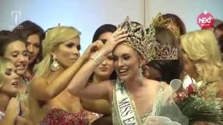 2016 Miss Earth United States Coronation Ceremony - Corrin Stellakis