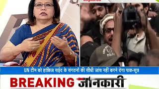 Badhiron ki News: PM Modi leaves for World Economic forum in Davos