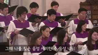 음성 (신상우 곡) - 로마연합교회