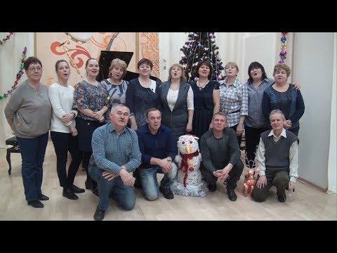 видео: Пусть наступает Новый год! Поздравление преподавателей Детской школы искусств п. Борисоглебский