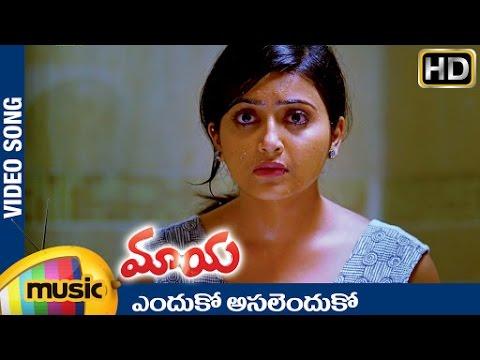 Maaya Telugu Movie Songs | Enduko Asalenduko Video song | Harshvardhan Rane | Avanthika