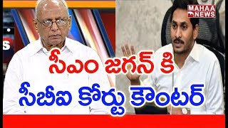 #IVR Analysis On CBI Strong Counter Over AP CM YS Jagan Case Issue | #IVRAnalysis