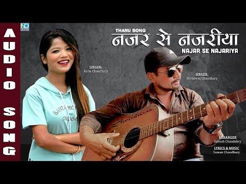 New Tharu Song 2018 Najar Se Najariya BY Shriniwas Chaudhary and Annu Chaudhary