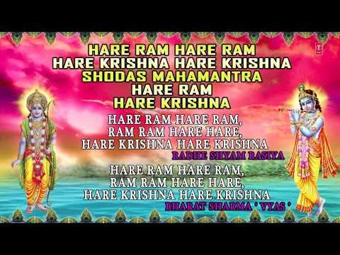 Hare Ram Hare Krishna Dhun Bhojpuri Radheshaym,  Bharat Sharma [Full Audio Song Juke Box]