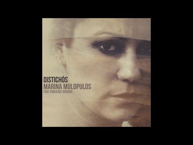 Marina Mulopulos - Se thélo