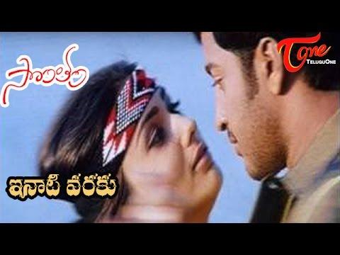Sontham - Telugu Songs - Eenati Varaku - Aryan Rajesh - Namitha