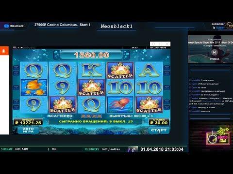 Видео Бездепозитный бонус в казино вулкан 2017