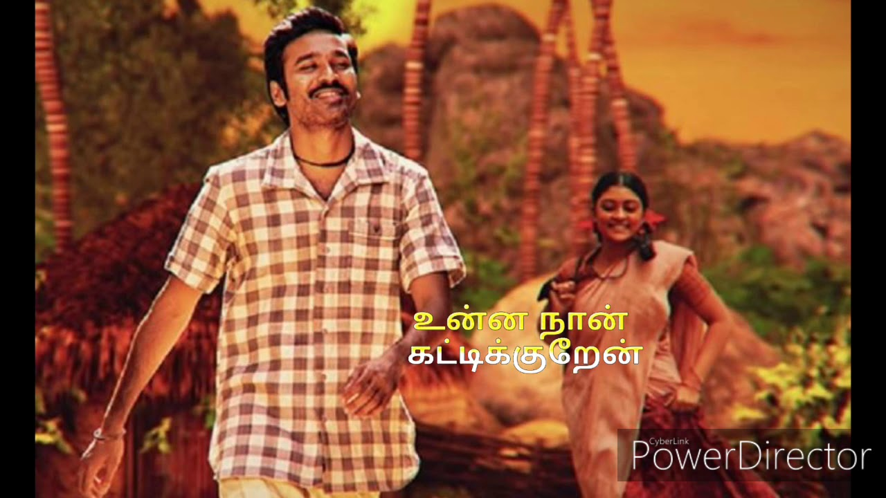 Asuran Ringtones Bgm (Tamil) [Download] Dhanush