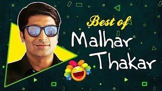 Best Of Malhar Thakkar | સુપરહિટ ગુજરાતી નાટક | Chello Diwas | Sharto Lagu | Thai Jashe