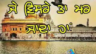 Tere Nain Naksh Atti Sunder Ne status