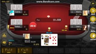 UDPLAY Poker gaogae hold'em blackjack omaha jackpot free chip